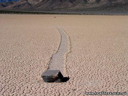 Ползающие камни в долине смерти