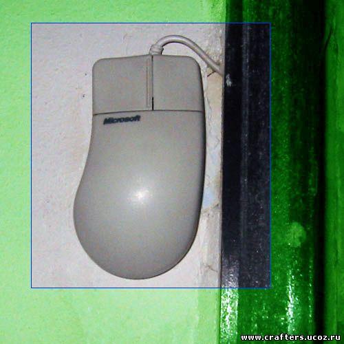 мышь дверная обыкновенная своими руками звонок-выключатель из старой мышки
