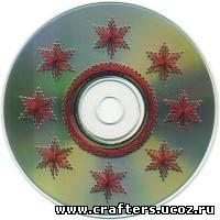 изонить по оптическим компакт дискам своими руками дома из подручных материалов